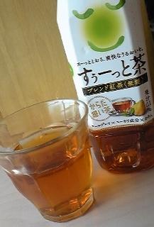 すぅーっと茶