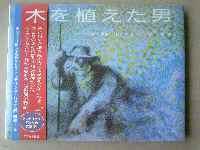 2011_0912_120045.JPG