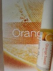アロマスプレー オレンジ